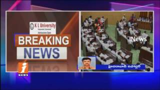 TS BAC Meeting Starts Soon   Announce TS Assembly Special Sessions To Be Hold On Tomorrow   iNews