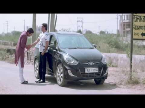 Meri Beti Mera Maan | Official Trailer 4 | Hindi Movie 2016