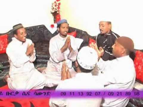 Anti Ahbash Menzuma By Shebab Abdu video