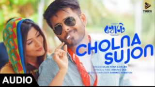 Bokhata Movie Song- Chol Na Sujon.