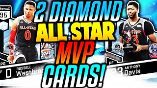 OMFG DIAMOND ALL STAR MVP ANTHONY DAVIS AND RUSSELL WESTBROOK! NBA 2K17 MyTEAM!
