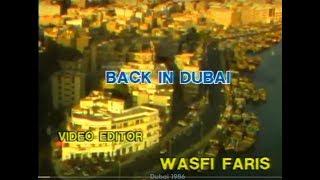 Back in Dubai 1986 (The Establishment & Sal Davies)