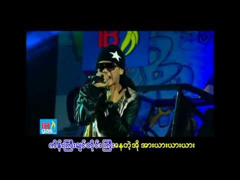 Jouk Jack (master Thingyan 2014) video