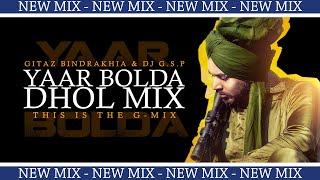 Yaar Bolda Dhol Mix The G Mix Dj Gsp Gitaz Bindrakhia Latest Punjabi Songs 2019