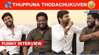 Blue Sattai Maran Reviewக்கு Marana Waiting -  Rio Raj and Vj Vigneshkanth ultimate Troll Interview
