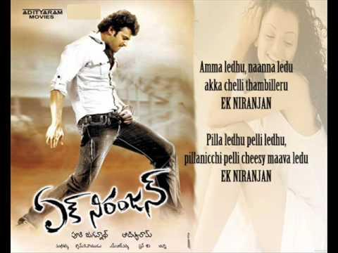 Ek Niranjan Title Song::telugu Karaoke::ek Niranjan Prabhas video