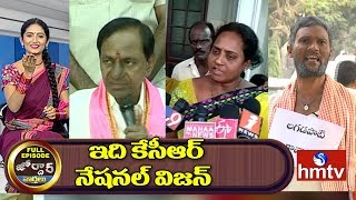 KCR Focus on National Politics | Jordar Full Episode | hmtv