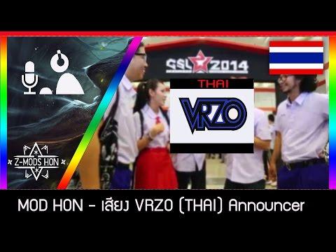 Review - รีวิวเสียง VRZO (ไทย Thai) Announcer (.honmod)