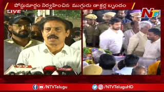 CPI Leaders Speaks to Media over Kodela Siva Prasad Demise | NTV