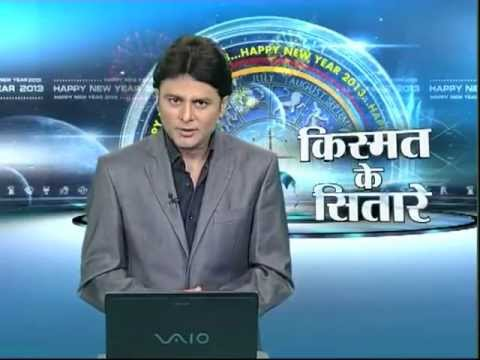 Yearly Forecast 2013 by Sundeep Koachar, 2500+ Episodes, Longest Running Astrology Show Ever on TV