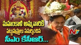 CM KCR At Ujjaini Mahankali Bonalu 2019 | Secunderabad | NTV