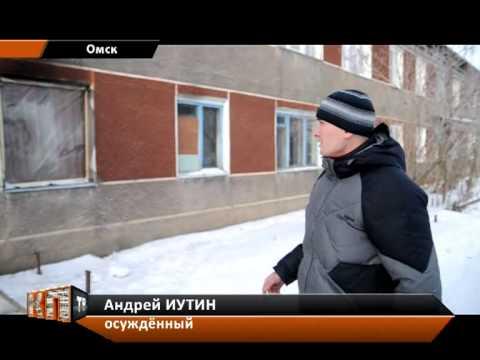 Осужденный спас девушку из пожара.m2p