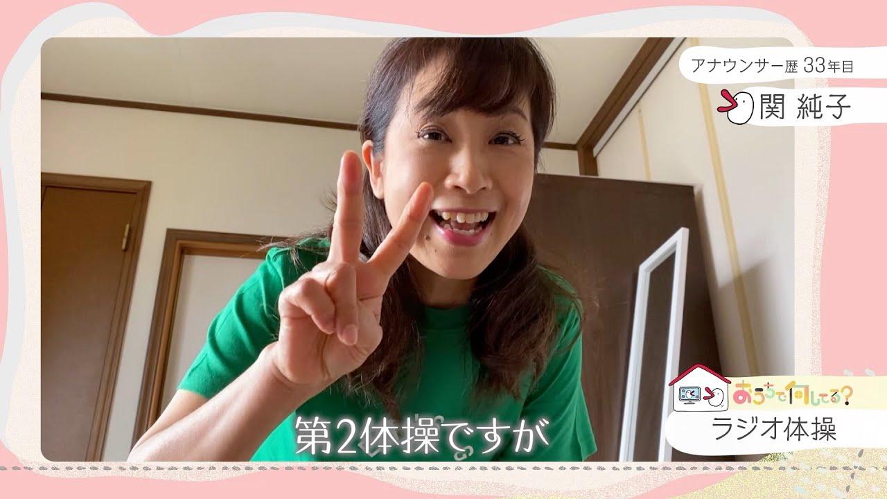 関純子の画像 p1_29