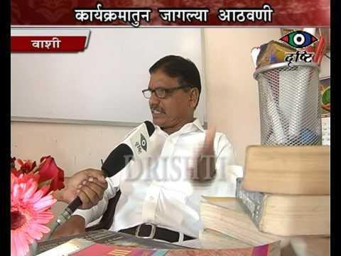 Navi mumbai news - 35 Years of educational journey