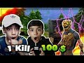 1 KILL = $100 CHALLENGE W/ 10 YR OLD BROTHER   Fortnite Battle Royale
