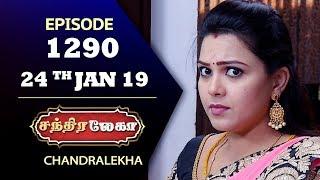 CHANDRALEKHA Serial | Episode 1290 | 24th Jan 2019 | Shwetha | Dhanush | Saregama TVShows Tamil