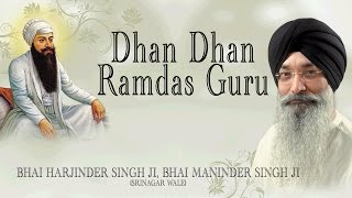 DHAN DHAN RAM DAS GURU - BHAI HARJINDER SINGH || PUNJABI DEVOTIONAL || AUDIO JUKEBOX ||