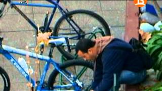 Robo de Bicicletas - En su Propia Trampa