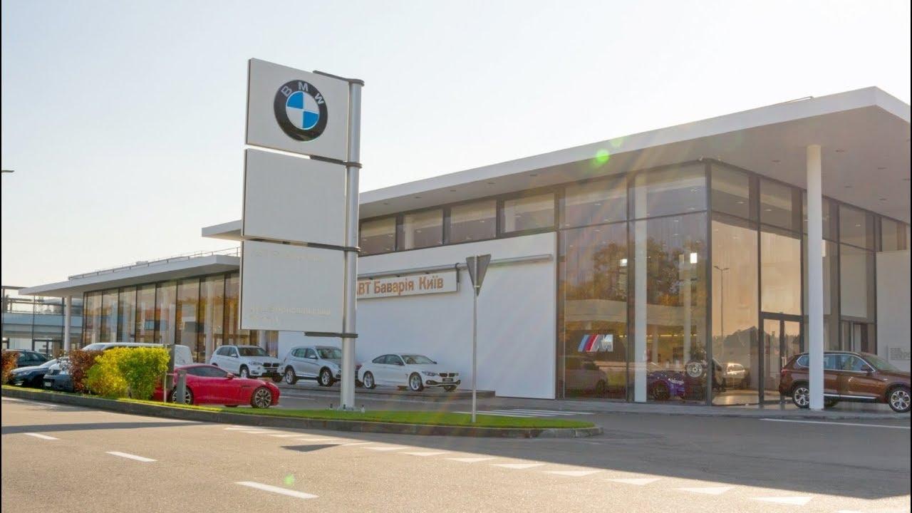 BMW Dynamic Motors  Home  Facebook