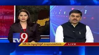 ఏపీలో బీజేపీ టార్గెట్ ఏమిటీ ? || Question Hour with BJYM Vishnu Vardhan Reddy
