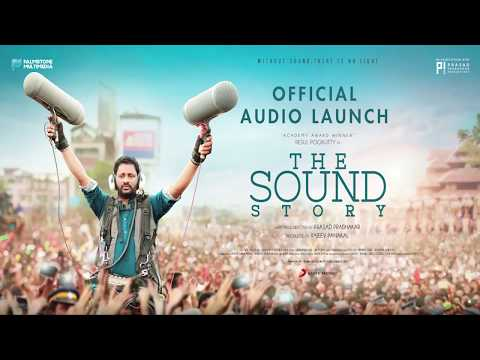 The Sound Story Malayalam Audio Launch | Mammootty | Resul Pookutty