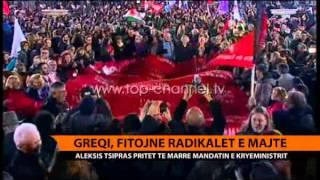 Greqi, mesazhet e liderëve - Top Channel Albania - News - Lajme