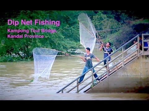 рыбалка на кантах