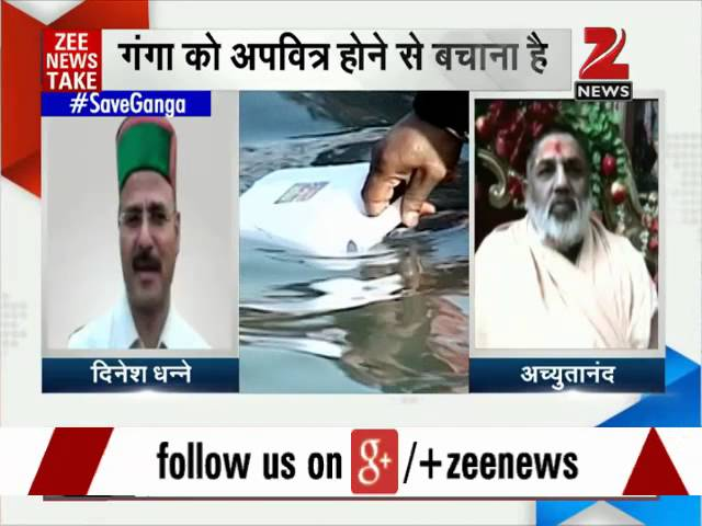 How can we save Ganga river from getting impure?