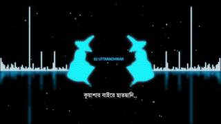 Uttaradhikar By Arbovirus   Album 64m 53s   Official lyrical Video