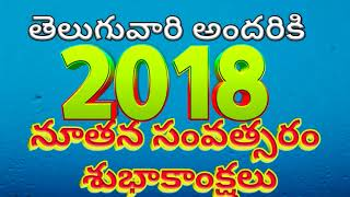Wish you happy new year Too all thanks for watching my YouTube channel