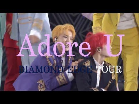 【日本語字幕】SEVENTEEN (세븐틴) DIAMOND EDGE IN SEOUL - Adore U (아낀다)