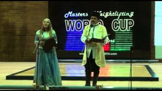 Opening ceremony Masters World Cup 2014. Nakhchivan, Azerbaijan