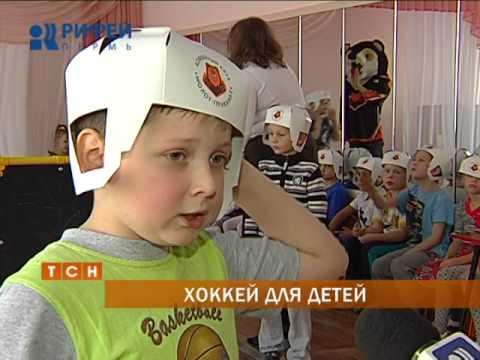 Игроки Молот-Прикамье посетили воспитанников одного из детсадов Перми