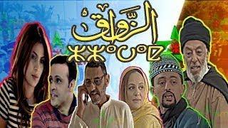 FILM TACHLHIT - ZAWA9 JADID