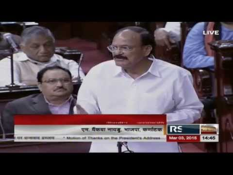 Sh. M Venkaiah Naidu's speech in the discussion on the Motion of Thanks on President's Address
