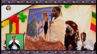 Ethiopan Ortodox Tewahido Mehsbere Kidusan