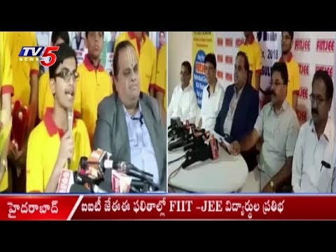 FIIT JEE Students Got Top Ranks In JEE Results 2018 | TV5 News