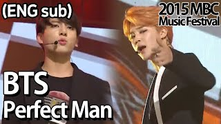 Download Lagu [2015 MBC Music festival]  BTS - Perfect Man(Original by, SHINHWA), 방탄소년단 - Perfect Man 20151231 Gratis STAFABAND