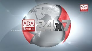 Ada Derana 24x7, Sri Lanka - Custom Music Package