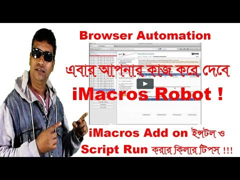 How to Automate Repetitive Tasks with imacros in firefox browser | TechYouTube