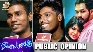 Meesaya Murukku Public Review | Hiphop Tamizha, Vijayalakshmi, Vivek | Tamil Movie Reaction