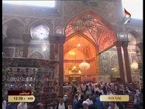 Karbala TV - Ziyarat Imam Hussain A.S., Ziarate Warisa and Ziarat Hazrat Abbas AS