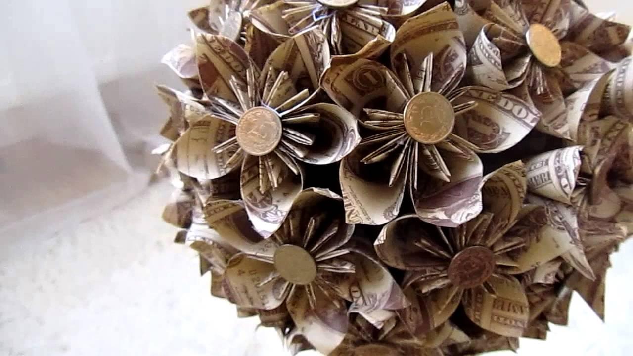 Цветок из купюр своими руками мастер класс