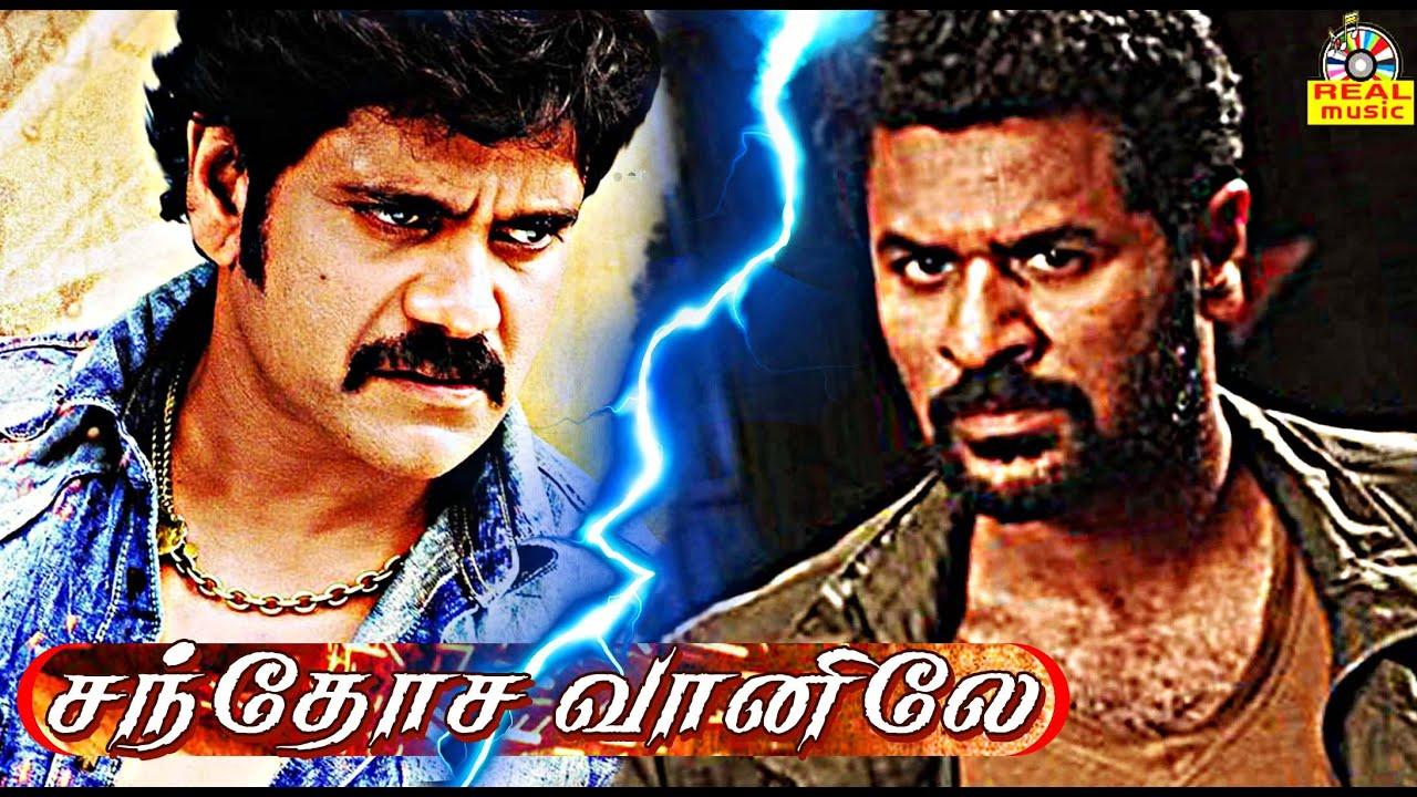 Tamil New Release 2015 Full Movie Sandosa Vaniley |Nagarjun,Pirabhu Deva,Sriya