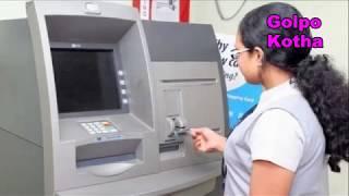ATM Booth থেকে টাকা বের হয়নি? ১০০ টাকা ক্ষতিপূরণ দেবে ব্যাংক -Reserve Bank of India