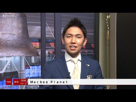 Macbee Planet[7095]東証マザーズ IPO