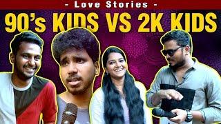Difference between 90's Love & 2K love….!!! | Aaniye Pudunga Venam with VJ Siddhu