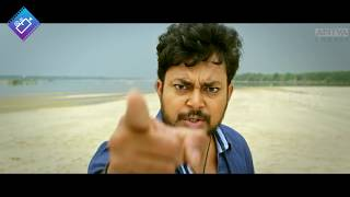 Rangu Theatrical Trailer  Rangu Movie  Thanish , Priya Singh  Yogeshwara Sharma