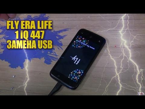 как прошить Fly Iq447 видео :: VideoLike