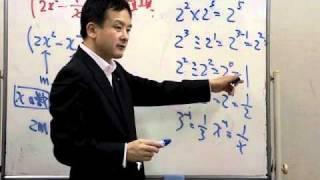 FCS数学教室/二項定理2限目